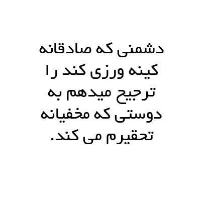 بهترین مرکز مشاوره زناشویی در اسلامشهر 4848 واحد 36696