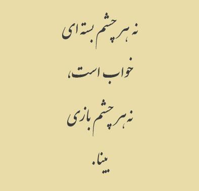 بهترین مرکز مشاوره ازدواج در اسلامشهر 5664 واحد 1287