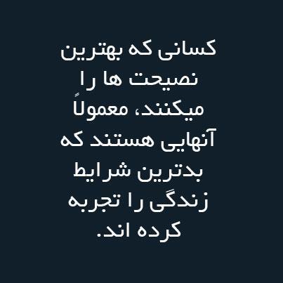 بهترین مرکز مشاوره ازدواج در اسلامشهر 1469 واحد 2857