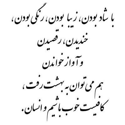 بهترین مرکز مشاوره زناشویی در اسلامشهر 3274 واحد 9947