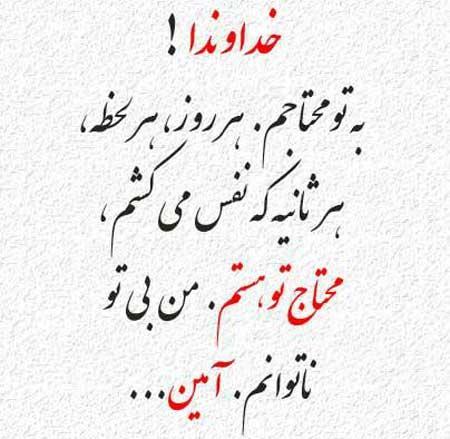 بهترین مرکز مشاوره ازدواج در اسلامشهر 5774 واحد 997
